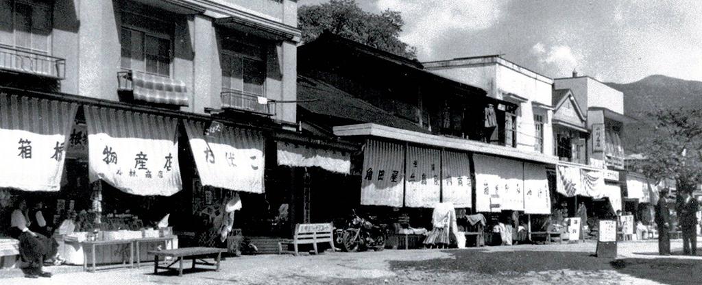 中村屋について昔の店舗外観写真